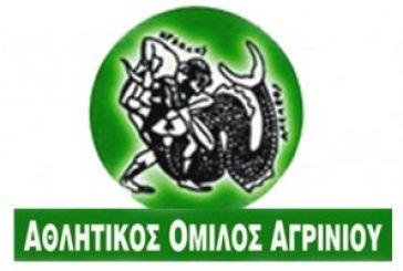 AO Aγρινίου: Ξεκίνημα με αντίπαλο Ολυμπιονίκη!