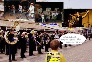 Μεσολόγγι:1ο Νεανικό Φεστιβάλ στο Θεατράκι Λιμανιού