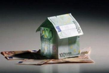 Ρυθμίσεις «σκούπα» για όλα τα δάνεια. Αποπληρωμή στεγαστικών έως και 99 έτη