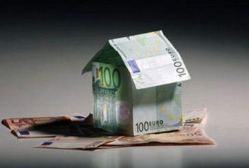«Κόκκινα» δάνεια: Τέσσερις εναλλακτικοί τρόποι οριστικής διευθέτησης οφειλών