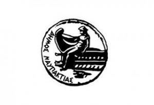 Yπόθεση υπεξαίρεσης απασχολεί το δήμο Ναυπακτίας