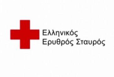 Η Περιφέρεια ευχαριστεί τον Ελληνικό Ερυθρό Σταυρό Μεσολογγίου