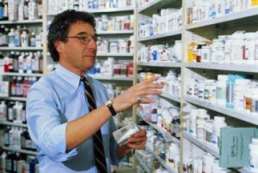 Απο αύριο κομμένα τα επι πιστώσει φάρμακα