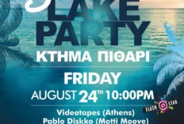 3o Lake Party στην Τριχωνίδα