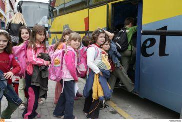 Aναλαμβάνει η Περιφέρεια  τη μεταφορά των μαθητών