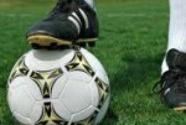 Οι αγώνες της 1ης φάσης του Κυπέλλου της ΕΠΣΝΑ