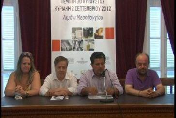 Διεθνείς συμμετοχές στην 2η Έκθεση Τοπικών προϊόντων