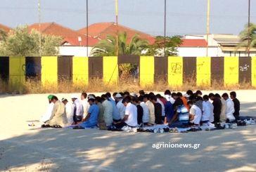 Το Ραμαζάνι των Πακιστανών στο Αγρίνιο