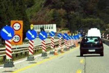 Καινούρια η…παλιά εθνική οδός!