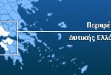 Δωρεάν δερματολογικές εξετάσεις την Τρίτη στην Τουρλίδα
