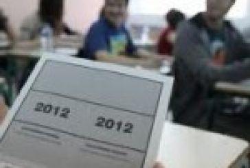 Αποτελέσματα 2012 για 4ο Λύκειο