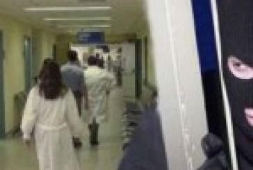 Ανήλικος τσιγγάνος έκλεβε κινητά από ασθενείς