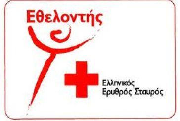 Εγγραφές υποψηφίων Εθελοντών Νοσηλευτικής