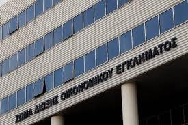 Δυτική Ελλάδα: Πιάστηκαν πολλοί στην «τσιμπίδα» του ΣΔΟΕ