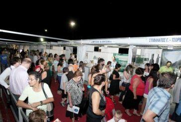 90 περίπτερα και 15.000 επισκέπτες στη 2η έκθεση Τοπικών Προϊόντων (φωτό)
