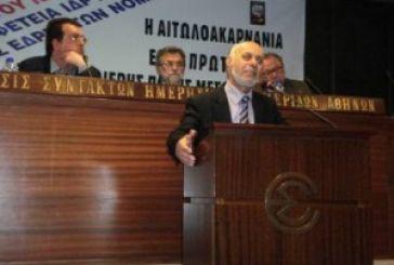 """Δικηγόροι Μεσολογγίου: Kαταδικάζουν και ζητούν διώξεις για τα """"τάγματα εφόδου της Χρυσής Αυγής"""""""