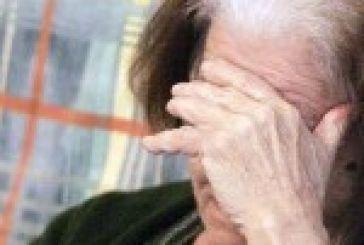 Ανήλικοι επιτέθηκαν στην ηλικιωμένη…