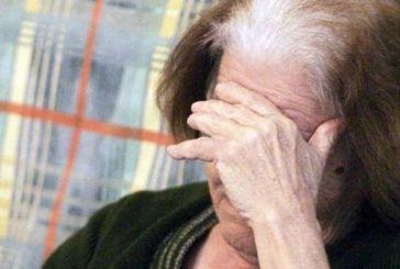Με νέο… σενάριο η εξαπάτηση ηλικιωμένης σήμερα