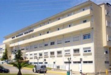 Συνεχίζεται ο αγώνας για τους εργαζόμενους του Νοσοκομείου Μεσολογγίου