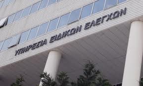 Λίστα με 1.207.047 ύποπτα για φοροδιαφυγή ΑΦΜ διερευνά το ΣΔΟE