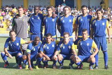 Εικόνες από τον αγώνα του Παναιτωλικού-Καλλονής (0-1)