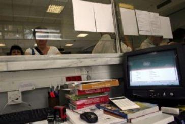 Μείωση έως 83% στα εφάπαξ και αναδρομική επιστροφή χρημάτων από συνταξιούχους