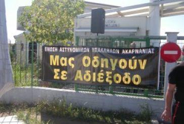 Η συγκέντρωση διαμαρτυρίας των ένστολων στην Αστυνομία (φωτό)