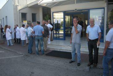 Συγκέντρωση διαμαρτυρίας στο νοσοκομείο Αγρινίου
