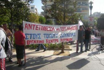 Η συγκέντρωση του ΠΑΜΕ στην πλατεία Δημοκρατίας (φωτό)