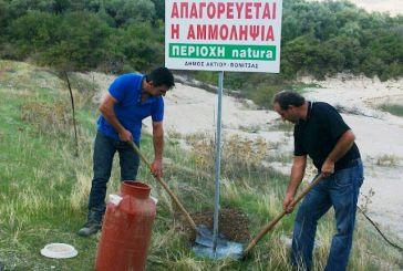 Πινακίδες για αποτροπή της παράνομης αμμοληψίας στην Αμβρακία