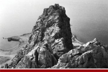 «Άγνωστες αρχαιολογικές διαδρομές στη Ναυπακτία»