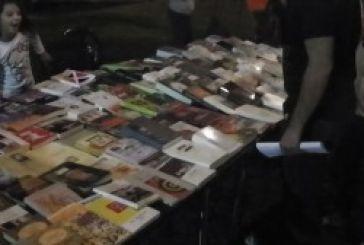 Φωτό και βίντεο από το 3ο Resistance Festival