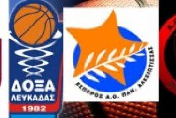 """2ο τουρνουά μπάσκετ """"Χαρίλαος Τρικούπης"""""""