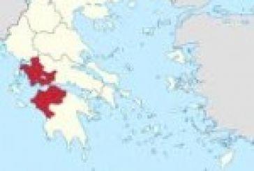 Τιμώμενη περιοχή η Δυτική Ελλάδα σε έκθεση στη Λοζάνη της Ελβετίας