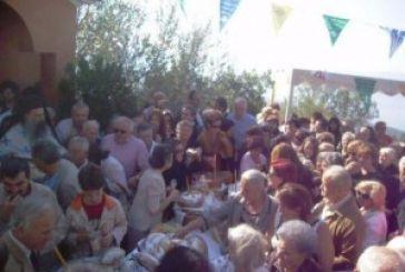 Εορτασμός μνήμης της Αγίας Ευφροσύνης