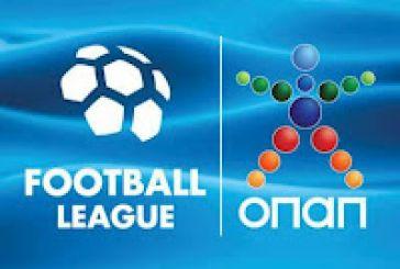 Mε 21 η Football League