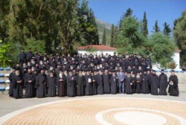 Ε' Ιερατική Ημερίδα της Ιεράς Μητροπόλεως  Αιτωλίας και Ακαρνανίας