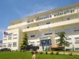 Ανακοίνωση Εργατικού Κέντρου Μεσολογγίου για την κατάληψη στη Νοσοκομείο