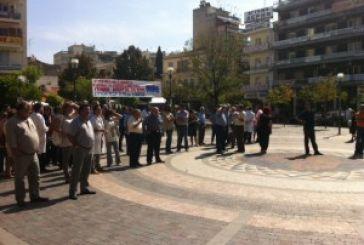 Συγκέντρωση διαμαρτυρίας για την Υγεία (Vid)
