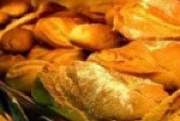 Ο νομός μας τιμώμενος σε Διεθνές Φεστιβάλ Ψωμιου