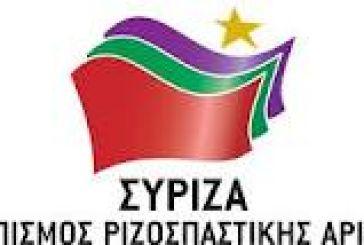 Ανοιχτή ιδρυτική συνέλευση του ΣΥΡΙΖΑ στο Θέρμο