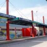 Ιδιωτικοποιούνται έως και 22 αεροδρόμια,μεταξύ αυτών και του Ακτίου