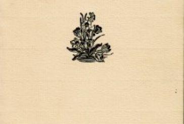 «Ποιήματα» της Αγρινιώτισσας Έλλης Γιαννοπούλου