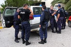 αστυνομιά