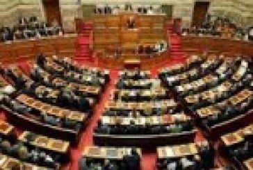 Χάνει έδρα o Noμός από τις επόμενες εκλογές