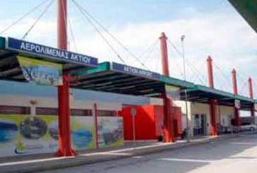 Fraport: Με την Πολεμική Αεροπορία η σύμβαση για την πυρόσβεση του αεροδρομίου του Ακτίου
