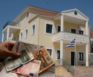 Στον εισαγγελέα στέλνει ο Δήμος Ξηρομέρου όσους ευθύνονται σχετικά με την είσπραξη «τελών» στην Αλυζία