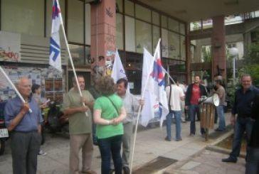Διαμαρτυρία του ΠΑΜΕ έξω από την ΔΟΥ Αγρινίου