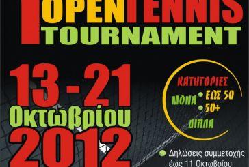 1ο Open Τουρνουα Ανδρων Τεννις απο 13-21 Οκτωβριου