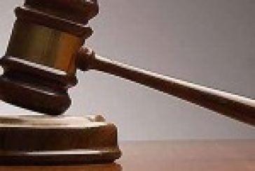 Αθώος ο υπάλληλος για την παθητική δωροδοκία